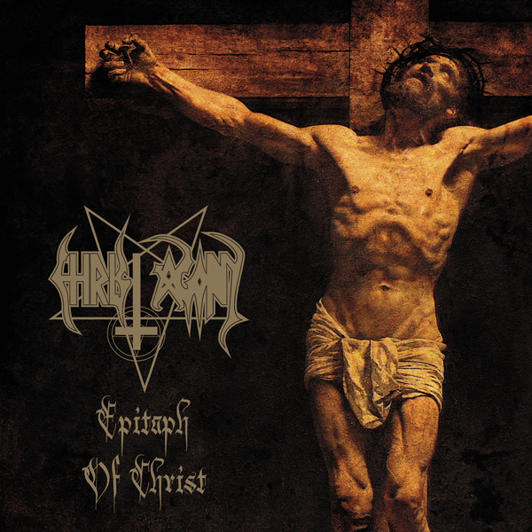Adrenicide - War Begs No Mercy